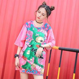 Pink long tunic