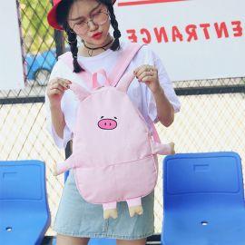 Cute piggy backpack