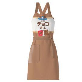 Japanese strawberry patterned apron